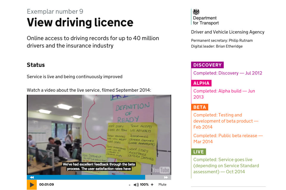 Screenshot of the view driving licence exemplar project