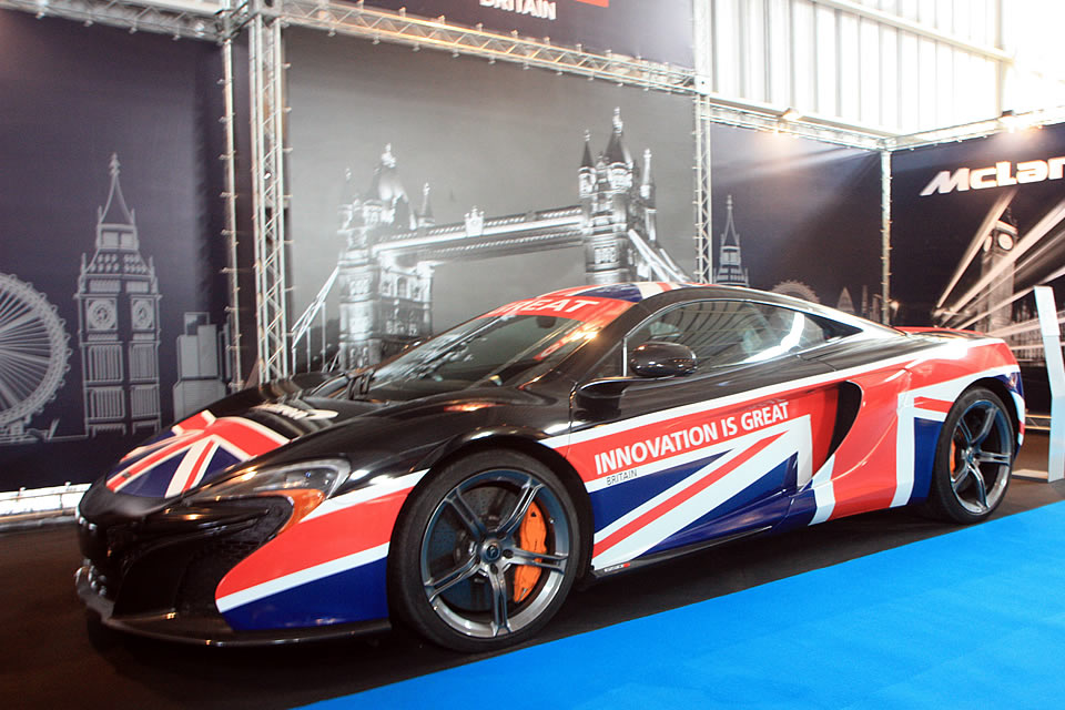 New McLaren 12C in GREAT campaign colours