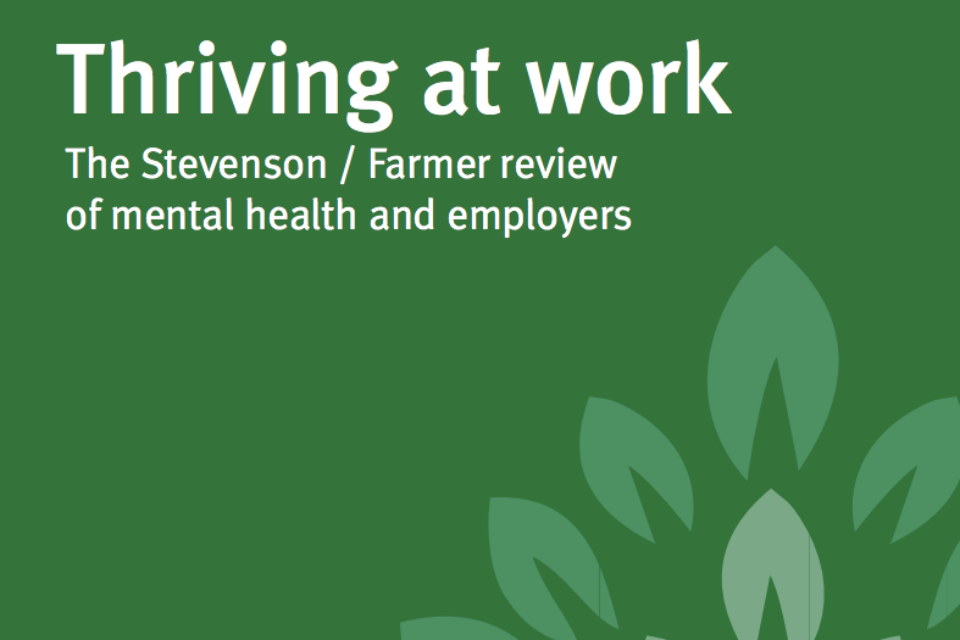 Detail from Thriving at work report front cover, with part of a stylised flower petal design and the words: 'Thriving at work. The Stevenson/Farmer review of mental health and employers.'