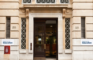 Entrance to the Department for Education